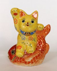 Japanese Lucky Cat Kutani yaki ware Porcelain Maneki Neko Kinsai Yellow mori