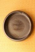 Photo6: Ikebana Suiban Vase Shigaraki Japanese pottery Round dimple D 30cm