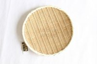 Japanese bamboo strainer basket zaru bowl round Hand crafted any size