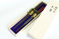Echizen Japanese lacquer wooden chopsticks kikko Gift Box set