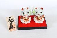 Japanese Lucky Cat Kutani yaki ware Porcelain Maneki Neko nigo siro sakari pair
