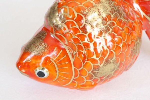 Photo2: Japanese Goldfish Statue Figurine Kutani Porcelain red sai W16cm