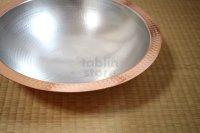 Japanese Copper Nabe Hot Pot Shabushabu hammerd