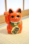 Photo9: Japanese Lucky Cat Tokoname ware YT Porcelain Maneki Neko koban right red H19cm