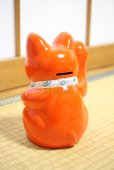 Photo8: Japanese Lucky Cat Tokoname ware YT Porcelain Maneki Neko koban right red H19cm