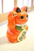 Photo7: Japanese Lucky Cat Tokoname ware YT Porcelain Maneki Neko koban right red H19cm