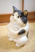 Photo11: Shigaraki Japanese pottery figurine Boss cat H 22.5 cm