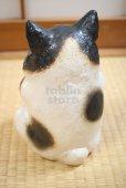 Photo7: Shigaraki Japanese pottery figurine Boss cat H 22.5 cm