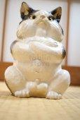 Photo4: Shigaraki Japanese pottery figurine Boss cat H 22.5 cm