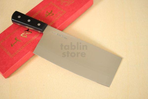 Photo1: SAKAI TAKAYUKI CHINESE CLEAVER KNIFE N07 INOX Special stainless steel any size