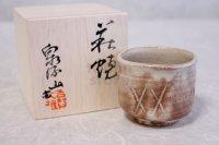 Hagi ware Senryuzan climbing kiln Japanese pottery sake cup sen batsu H5.5cm
