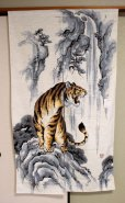 Photo5: Noren CSMO Japanese door curtain tiger cotton 85 x 150cm