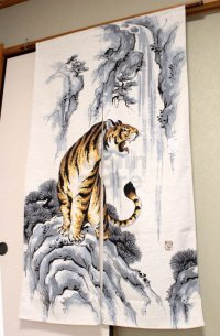 Noren CSMO Japanese door curtain tiger cotton 85 x 150cm