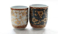 Kutani Porcelain Japanese tea cups Aochibu Hakuchibu (set of 2)
