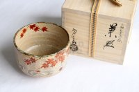 Kiyomizu Kyoto Japanese matcha tea bowl chawan Ryoji iroe autumn leaves pottery