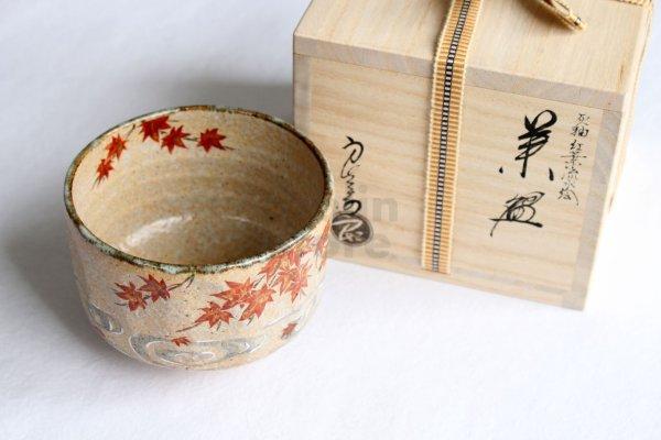 Photo1: Kiyomizu Kyoto Japanese matcha tea bowl chawan Ryoji iroe autumn leaves pottery