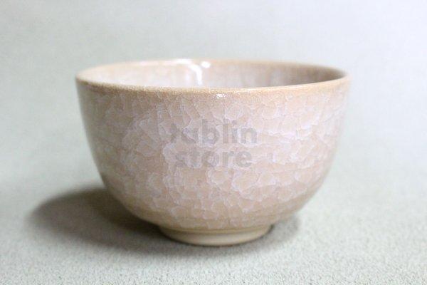 Photo1: Kiyomizu Japanese pottery tea ceremony bowl matcha chawan tsuchi hyoretsu Junzo