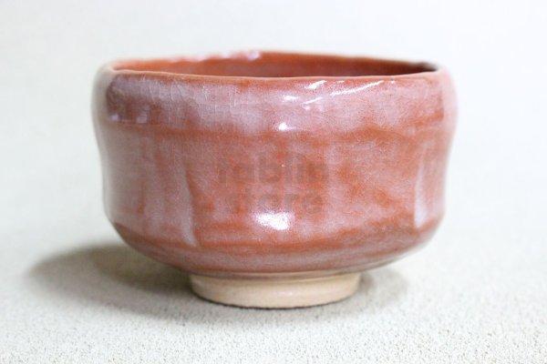 Photo4: Aka Raku ware noten red Shoraku Sasaki Japanese matcha tea ceremony bowl