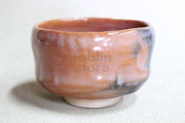 Photo3: Aka Raku ware noten red Shoraku Sasaki Japanese matcha tea ceremony bowl