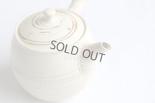 Photo2: Tokoname Japanese tea pot kyusu ceramic strainer Kenji nerikomi bi carved 360ml