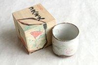 Kutani Porcelain yunomi tea cup pottery tumbler cosumosu 380ml