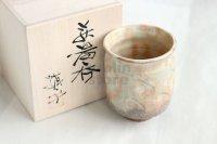 Hagi yaki ware Japanese tea cup pottery gohonte mon Kohei Tanaka