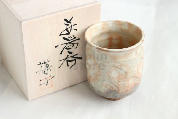 Photo1: Hagi yaki ware Japanese tea cup pottery gohonte mon Kohei Tanaka
