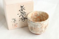 Hagi yaki ware Japanese tea bowl cup pottery fushime mon Kohei Tanaka
