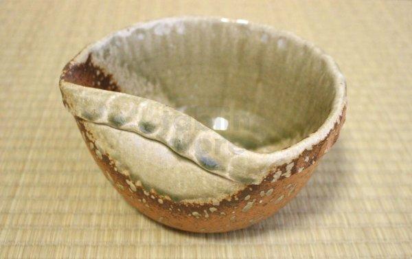 Photo2: Shigaraki pottery Japanese vase flower arrangement Ikebana tsukubai oribe H9cm
