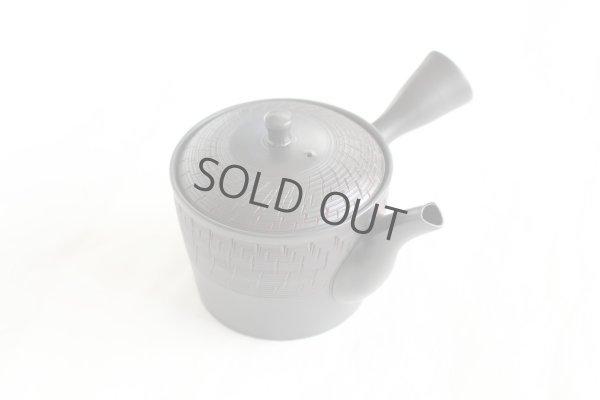 Photo1: Tokoname Japanese tea pot kyusu Gyokko pottery tea strainer black biri shu 240ml