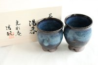 Hagi ware kumi yunomi Japanese tea cups pottery ai maru Seigan Yamane set of 2