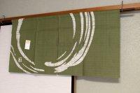 Kyoto Noren SB Japanese Rozome wax resist textile olive-green 85 x 43cm