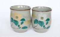 Kutani Porcelain Japanese tea cups yon sanchabana  (set of 2)