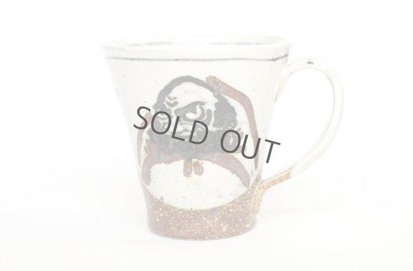 Photo1: Kutani Porcelain Japanese mug coffee tea cup daruma D 9.5cm