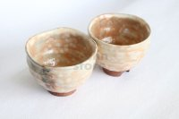 Hagi ware Japanese pottery yunomi tea cups gohonte Keichiro Sho 320ml set of 5