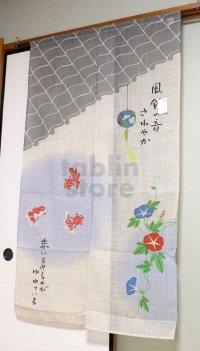 Noren CSMO Japanese door curtain Furin-Kingyo 85 x 150cm