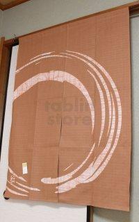 Kyoto Noren SB Japanese batik door curtain Maru Round lavender gray 85cm x 120cm