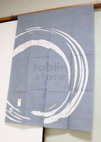 Kyoto Noren SB Japanese batik door curtain Maru Round silver gray 85cm x 120cm