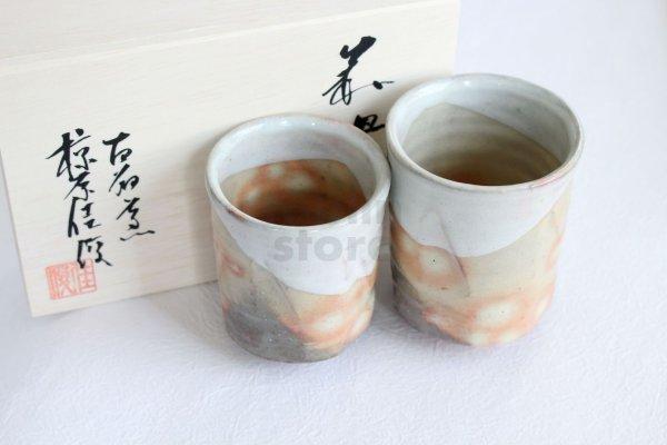 Photo1: Hagi ware kumi yunomi Japanese tea cups pottery akimi Kashun Mukuhara set of 2