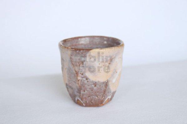 Photo2: Hagi ware Japanese pottery Sake cup shot Seigan Yamane kosai 100ml