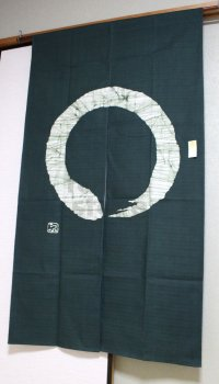 Kyoto Noren SB Japanese batik door curtain En Enso Circle Dark green 85 x 150cm