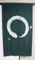 Photo7: Kyoto Noren SB Japanese batik door curtain En Enso Circle Dark green 85 x 150cm (7)