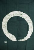 Photo6: Kyoto Noren SB Japanese batik door curtain En Enso Circle Dark green 85 x 150cm