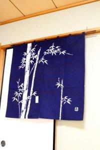 Kyoto Noren SB Japanese batik door curtain Take Bamboo navy blue 85cm x 90cm