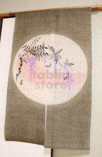 Noren Mitsuru Japanese linen door curtain kusakizome wisteria flower 88 x 150cm