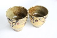 Kutani yaki ware Kumi Yunomi Kinpaku kamon Gold Japanese tea cup (set of 2)