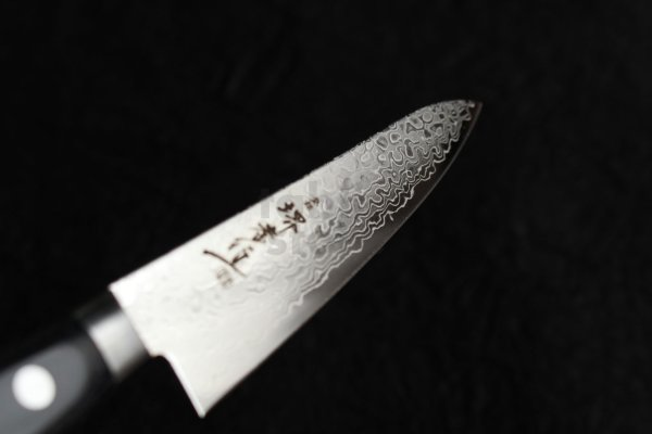 Photo2: Sakai Takayuki Mirror Polish Damascus 45 layer Petty knife 135mm