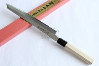 SAKAI TAKAYUKI Chef Ginsan Japanese knife Silver-3 steel Kiritsuke sashimi knife