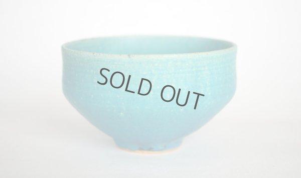 Photo1: Shigaraki pottery Japanese matcha tea ceremony bowl sd turquoise blue