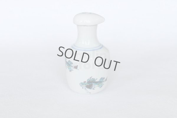 Photo1: Kutani Porcelain Soy Sauce Dispenser Bottle pot fish sushi white